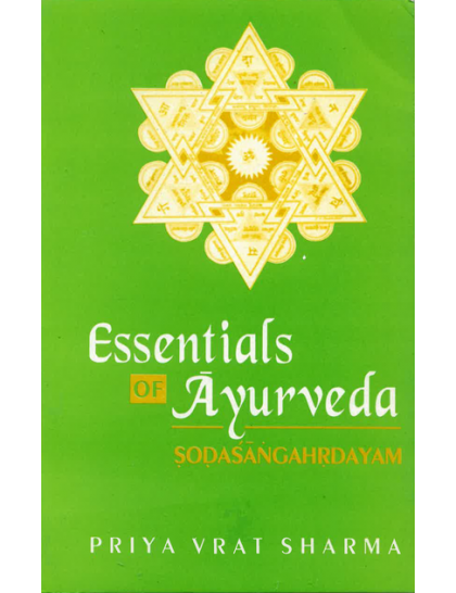 Essentials of Ayurveda (Hard Cover)